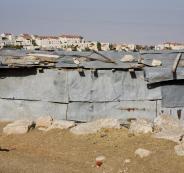 اخلاء البدو من القدس المحتلة
