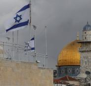 اسرائيل والاقصى