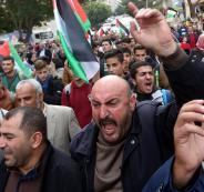 الشهداء الفلسطينيين واعلان ترامب