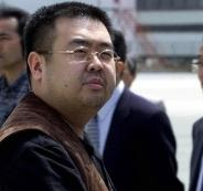 اعتقال كوري شمالي