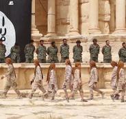 داعش وتدمر