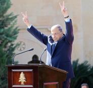 الرئيس اللبناني عون