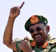 السودان والقدس