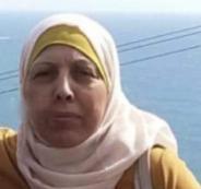 مقتل فلسطينية على يد زوجها