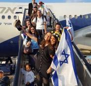 ابنة السفير الامريكي في تل أبيب