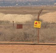 تسريب اراضي للمستوطنين