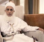 مفتي سلطنة عمان والمسجد الاقصى