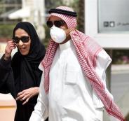 السعودية وفيروس كورونا