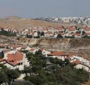 مستوطنات-في-الضفة-6k13apc5f3xae16fk8kuif7is7v44an1va6ondvr1lf