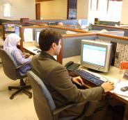 البنوك الربوية والبنوك الاسلاميةة