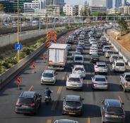 اسرائيل والبطالة