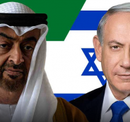 الامارات واسرائيل وترامب