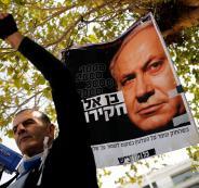 الفساد في اسرائيل