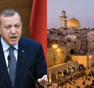 القدس وتركيا