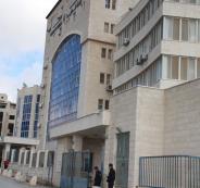 وزارة المالية والاتحاد الاوروبي