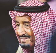 الملك سلمان وفلسطين