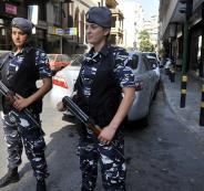 السلطات اللبنانية تعلن اعتقال المسؤول المالي في تنظيم