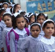 دوام المدارس للعام 2017