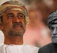 سلطان عمان الجديد