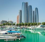 أبوظبي أكثر مدن العالم أماناً في 2017