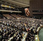الجمعية العامة للامم المتحدة