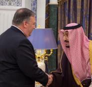 الملك سلمان ووزير الخارجية الامريكي