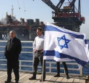 مصر والغاز الاسرائيلي