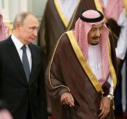 سلاح سعودي وبوتين