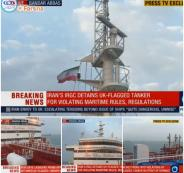 ناقلة النفط البريطانية