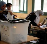 الإعلان عن موعد الانتخابات الرئاسية في مصر