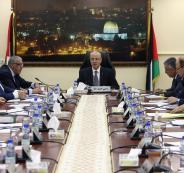 مجلس الوزراء والمصالحة الفلسطينية