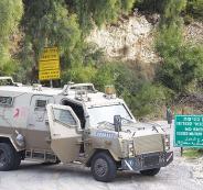 الجيش الاسرائيلي يعيد لبنانيا تسلل عبر الحدود
