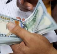 قطر وادخال الاموال الى قطر