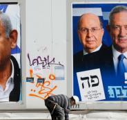 انتخابات ثالثة في اسرائيل