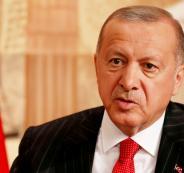 اردوغان واستهداف آرامكو