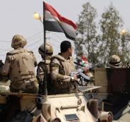 مقتل ضابط بالجيش المصري