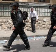اعتقال مسن في القدس