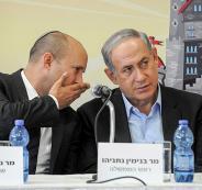 حل الحكومة الاسرائيلية