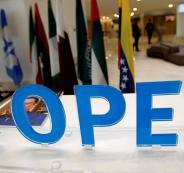 سلطنة عمان تخرج من اوبك