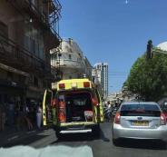 اصابة اسرائيليين بتل أبيب