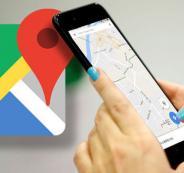 تحديث على خرائط جوجل