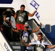 هجرة اليهود الى اسرائيل