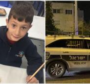 فقدان الطفل ابو رميلة في القدس