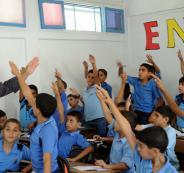 اتحاد المعلمين وقرارات وزارة التربية