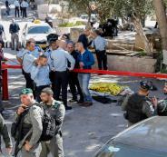 تسليم جثمان الشهيد منفذ عملية القدس