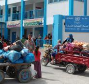 الاونروا وقطاع غزة