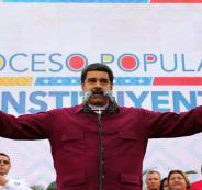 مادورو وترامب