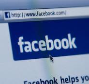 نشر اخبار كاذبة عبر فيسبوك في جنين