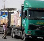 البحرية الإسرائيلية تقدم 4 مقترحات لنقل البضائع إلى غزة لتجنب حرب جديدة