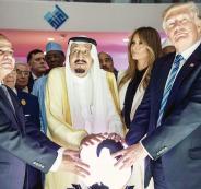 صفقة القرن